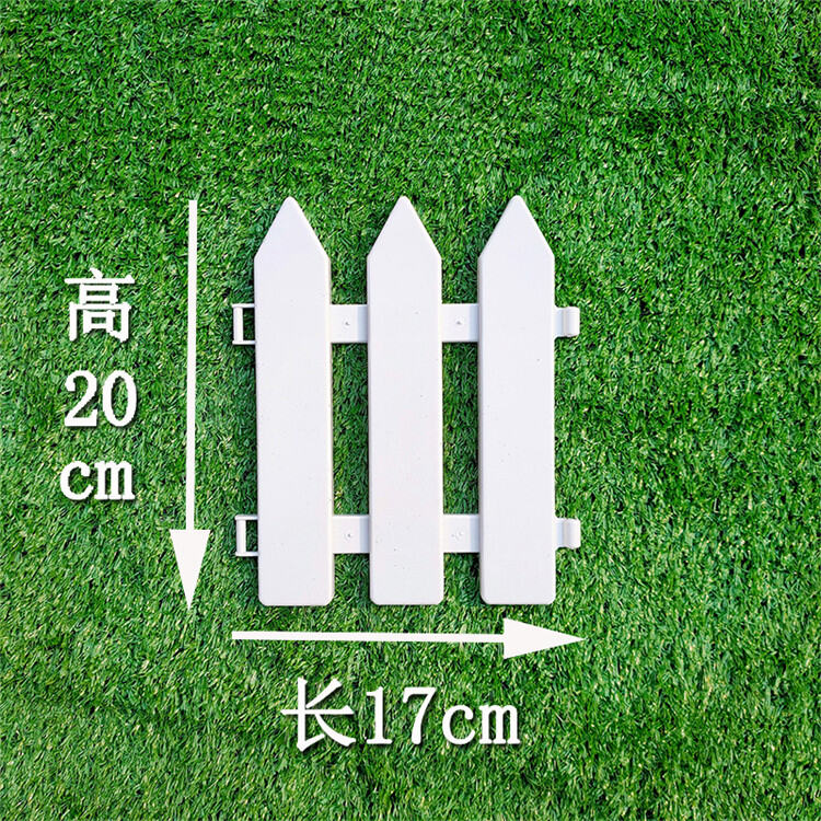 Plastic Fence Lawn Fence White Decorative Small Fence Outdoor Railing Garden Small Fence Christmas Tree Small Fence