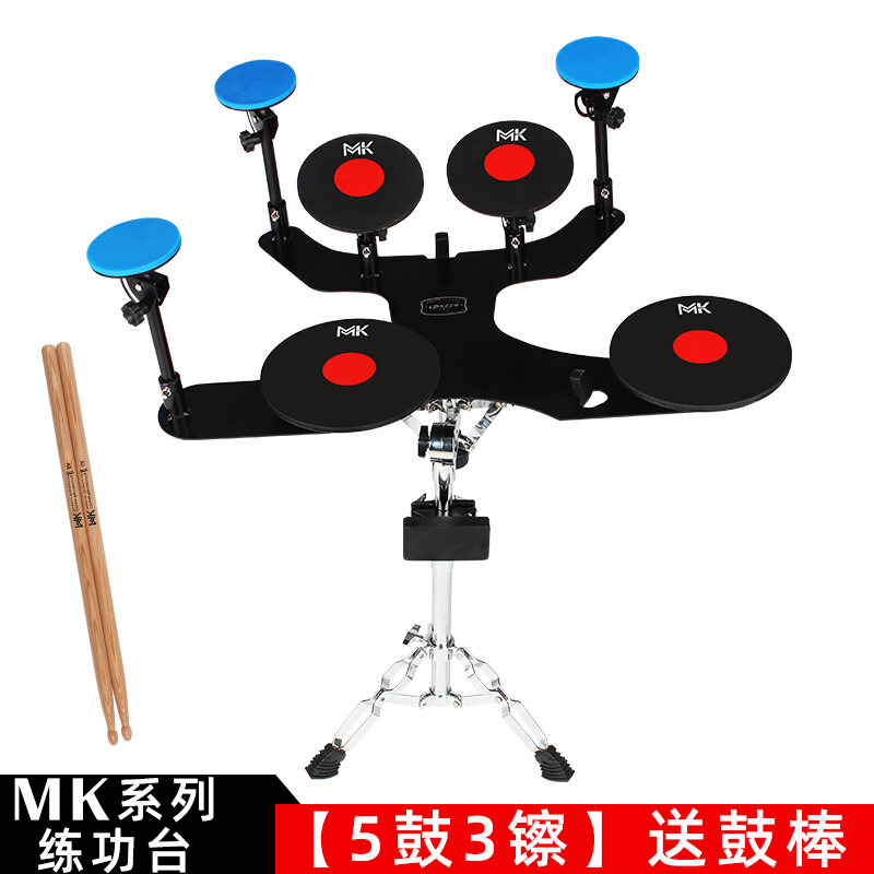Ipusen Dumb Drum Pad Set Gymnastic Sets Drum Kit Drum for Practicing Beginner Entry Strike Plate with Bottom Drum Simulator Malaysia