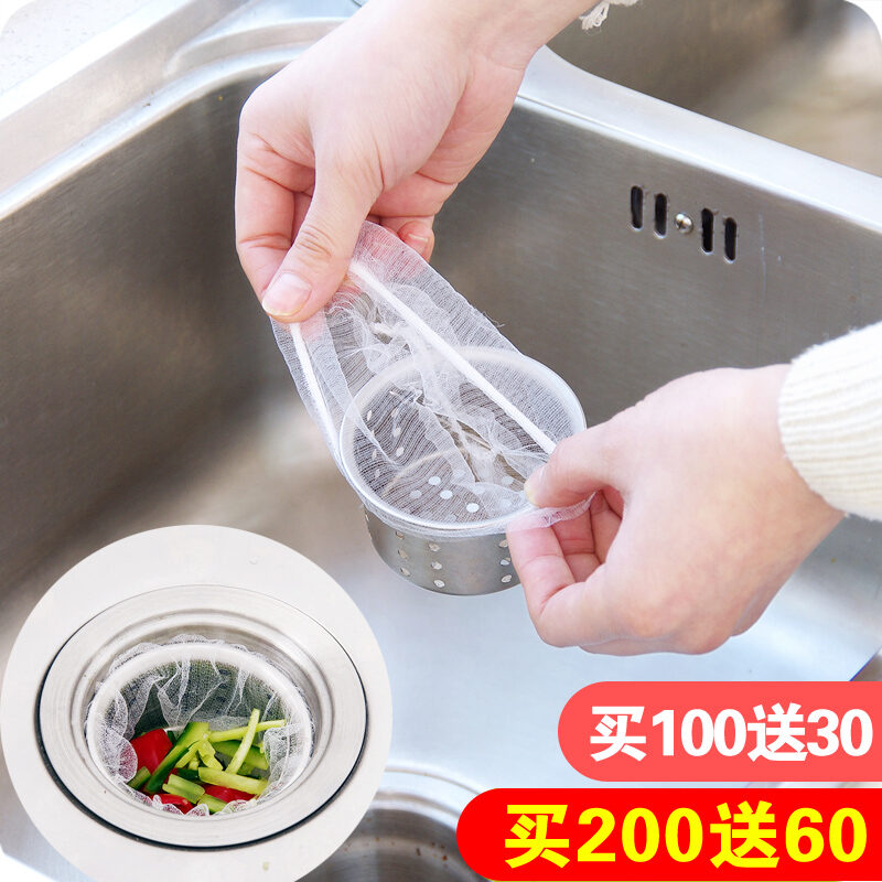 Kitchen Floor Drain Sink Garbage Filter Sewer Liftable Filter Cage Scullery Seperator Funnel Household Vegetable Washing Sink Net Pocket