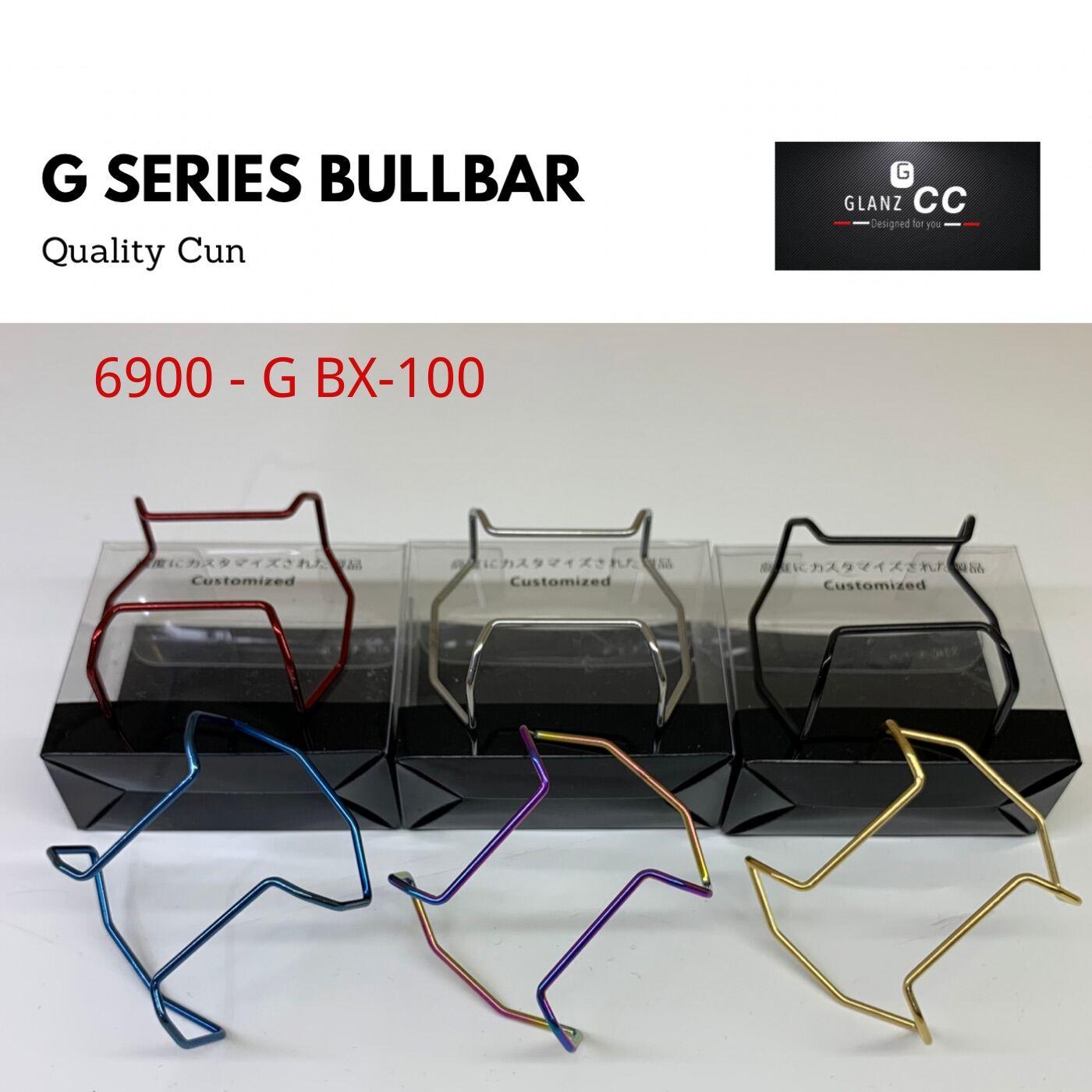 Watch Protection Case Bullbar Bumber 6900 GBX 100 Malaysia