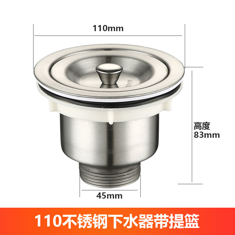 Washing Basin Stainless Steel Sewer Pipe Drainer Kitchen Single Sink Lengthen Drain Pool Accessories Deodorizing Rodent