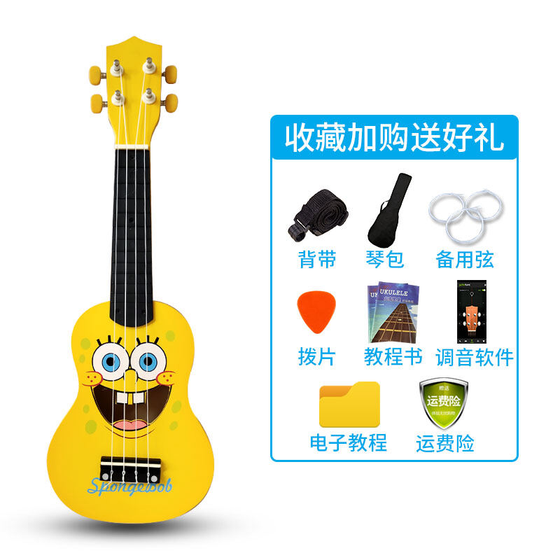Childrens Ukulele 21-Inch Cartoon Cute Small Guitar Ukulele Boys and Girls Beginner Urick Ke Malaysia