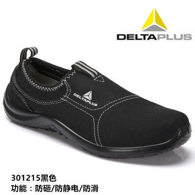 Deltaplus Safety Shoes Male Summer Breathable Deodorizing Steel Head Anti-smashing and Anti-penetration Light Womens Work Safety Shoes