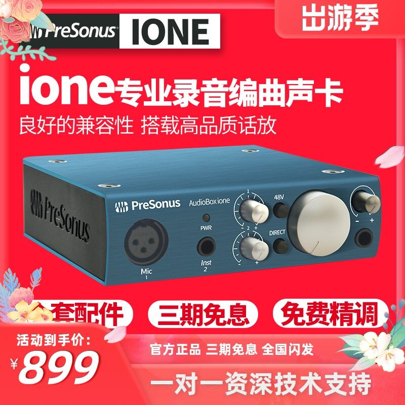 PreSonus AudioBox Ione Professional Recording and Editing Recording Electric Guitar Musical Instrument USB External Sound Card Malaysia