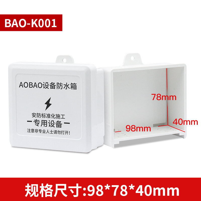 Monitoring Power Supply Waterproof Box ABS Plastic Outdoor Anti-Rain Box Outdoor Security Engineering Electrical Distribution Junction Box