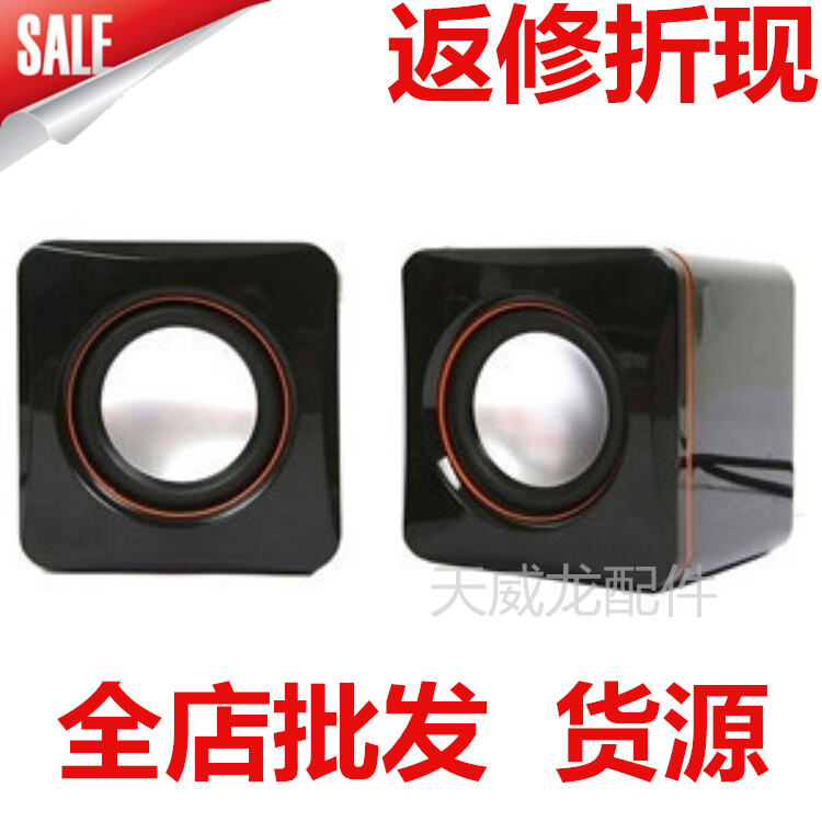 D02l Factory Small Speaker Laptop Desktop Audio Computer Peripheral Accessories Supply Computer Accessories Complete Malaysia