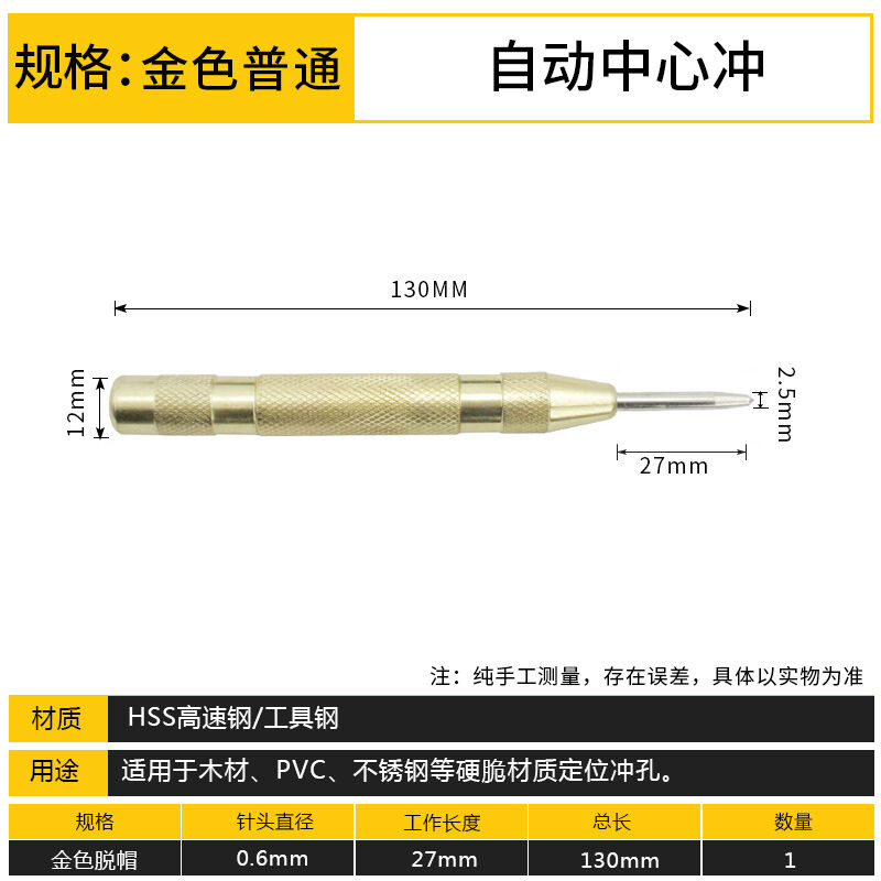 Hooded Center Punch Spring Automatic Center Punch Locator Glass Firing Pin Broken Window Automatic Sample Punching Eyelet