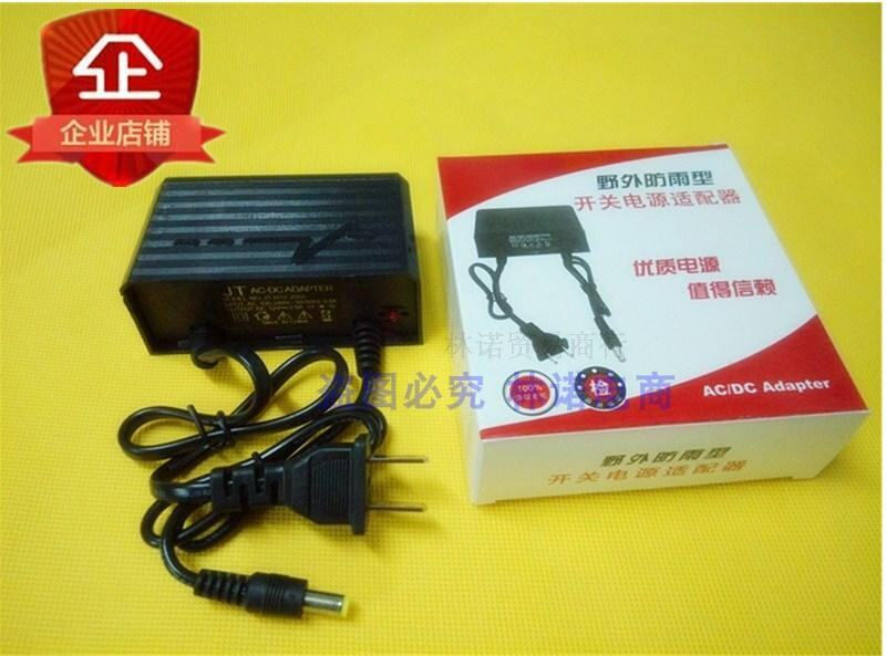 Monitoring Head Camera Power Adapter 12v2a Switch Variable Voltage Outdoor Waterproof 3C Huaxing Source Hxy120020