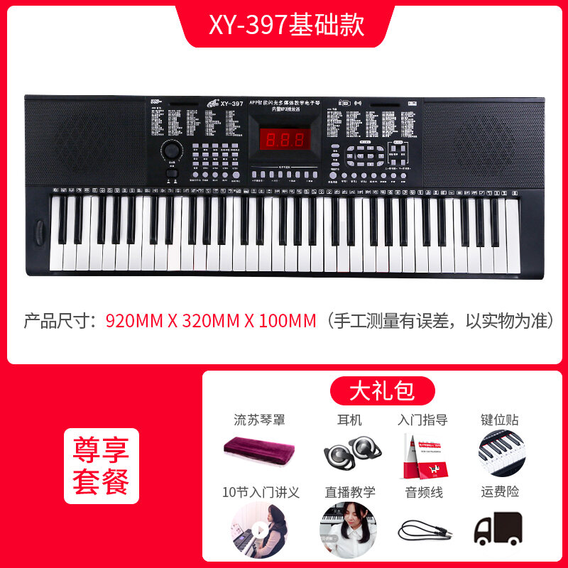 Xinyun Official Multi-Functional Electronic Keyboard Kindergarten Teacher Special Adult Entry Children Beginner Professional 61 Key Portable Piano Malaysia