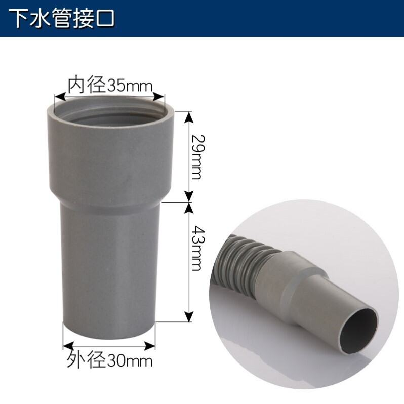 Washing Basin Overflow Tube 20S Downcomer Tee Cover Gasket Nut Plug Cap Basin Downcomer Accessories Water Lid