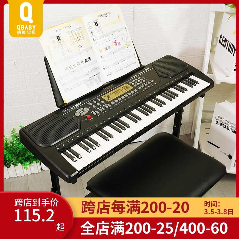 Qiaowa Baby Childrens Electronic Keyboard Beginner 61 Key Household Multi-Functional Adult Kindergarten Toy Entry Piano Musical Instrument Malaysia