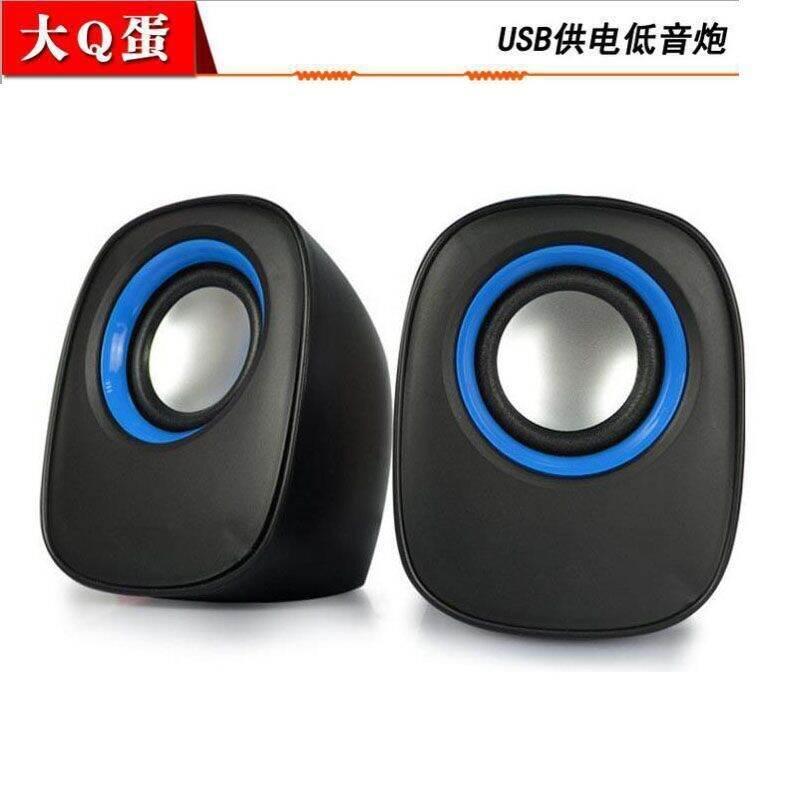 D-05A Large Q Toy Eggs Mini Speaker USB Computer Speakers Laptop Sound Box Cute Mini Mini Speaker Malaysia