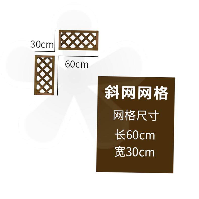 Grid Fence Corral Antiseptic Wood Fence Courtyard Decoration Outdoor Garden Outdoor Fence Partition Rattan Wooden Flower Stand
