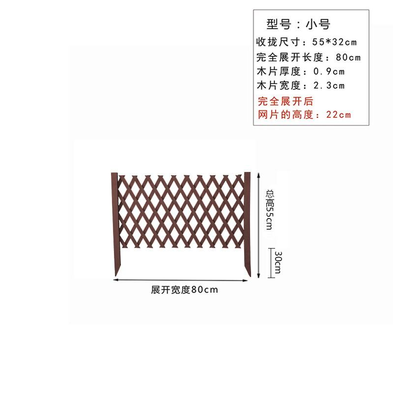 Outdoor Antiseptic Wood Fence Garden Solid Wood Fence Courtyard Decoration Vegetable Garden Small Fence Retractable Outdoor Fence Fence