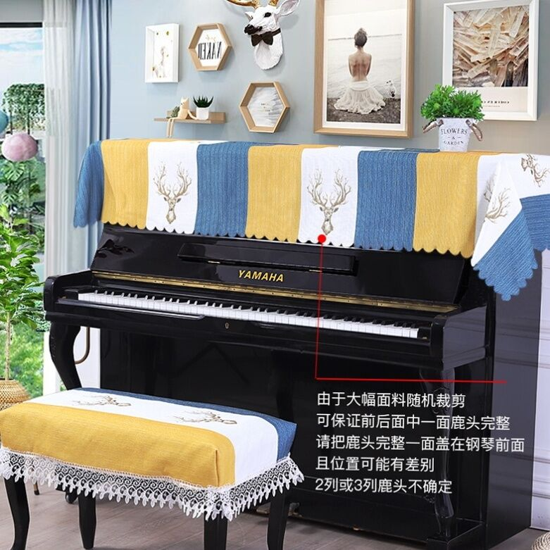 Nordic Simple Piano Towel Cover Towel Dustproof Edge Elk Piano Cover Half Cover Water Soluble Piano Cover Malaysia