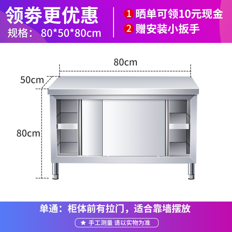 Baking Console Pool Stainless Steel Workbench Double-Layer Hotel Commercial Household Cutting Station Canteen Kitchen Panel