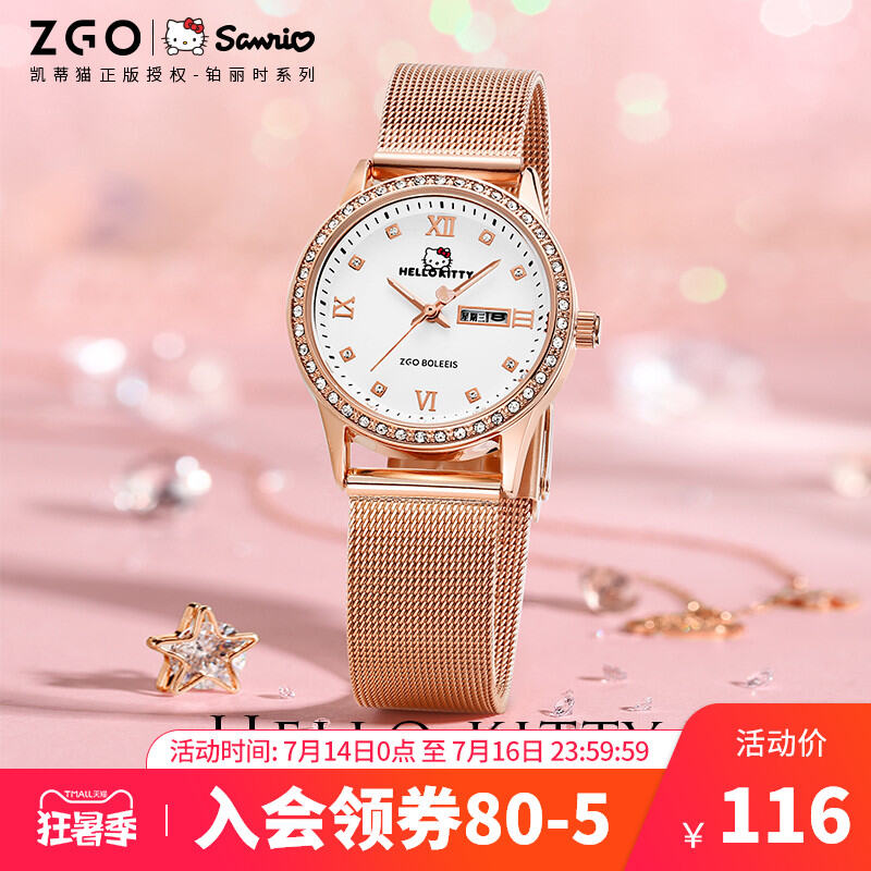 Zgo Sanrio Joint Name Hello Kitty Watch Female 2021 New Student Niche Simple and Light Luxury Womens Cartoon Malaysia