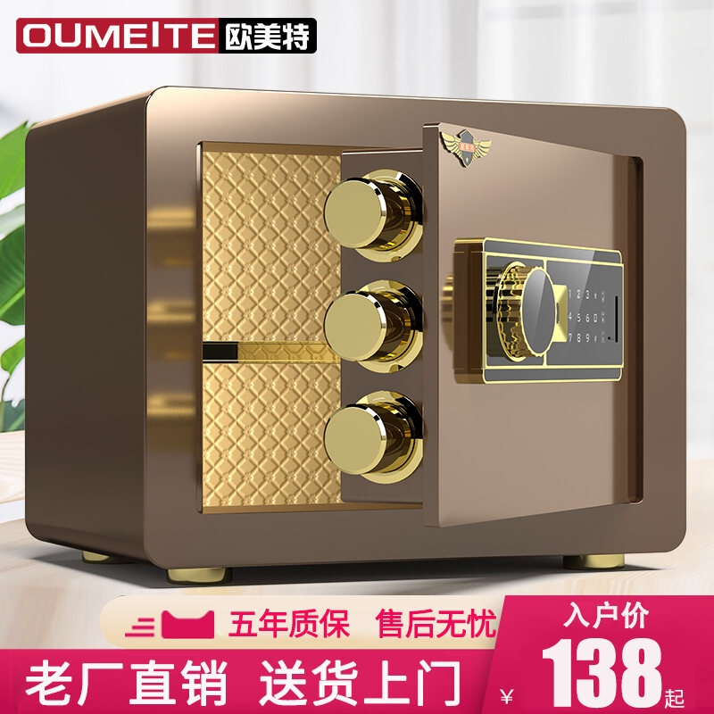 European and American Special Safe Box Small Household Small Safety Box Mini Fingerprint Password 40 Office File All-Steel Anti-Theft into Wardrobe Family Safe Hidden Mechanical Lock with Key Bedside-Wall