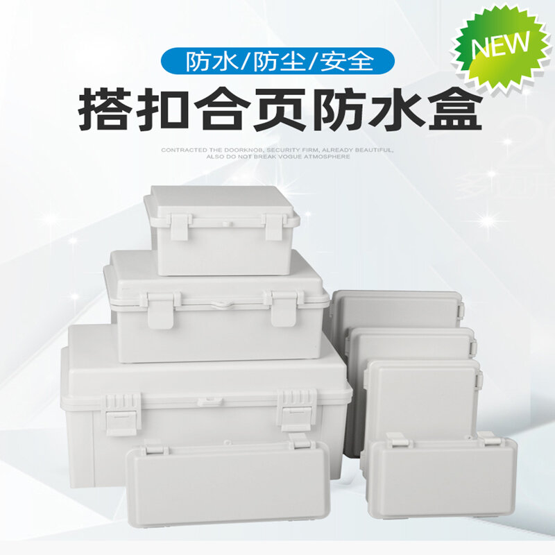 Plastic Waterproof Junction Box Outdoor With Hinge Transparent Flip Power Box Buckle Buckle Distribution Box Module Electrical Box