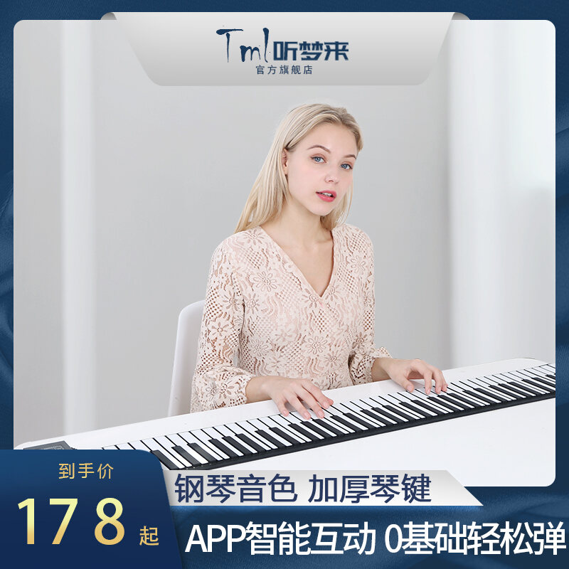 Portable Hand Roll Piano 88 Key Thickened Keyboard Electronic Soft Professional Folding Artifact Student Household Beginner Female Malaysia