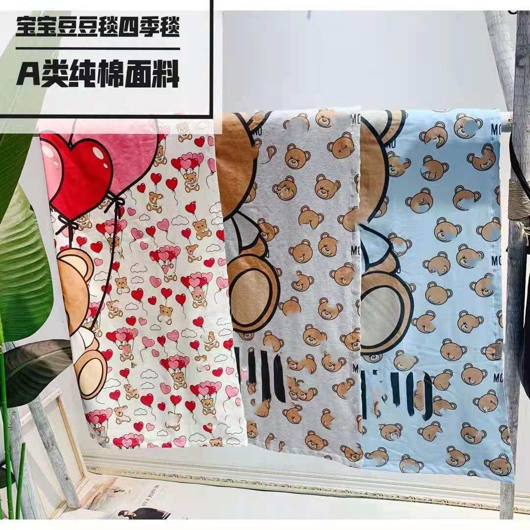 Child Baby Pure Cotton Nap Small Blanket Single Air Conditioning Blanket Single Child Child Baby Nap Small Blanket