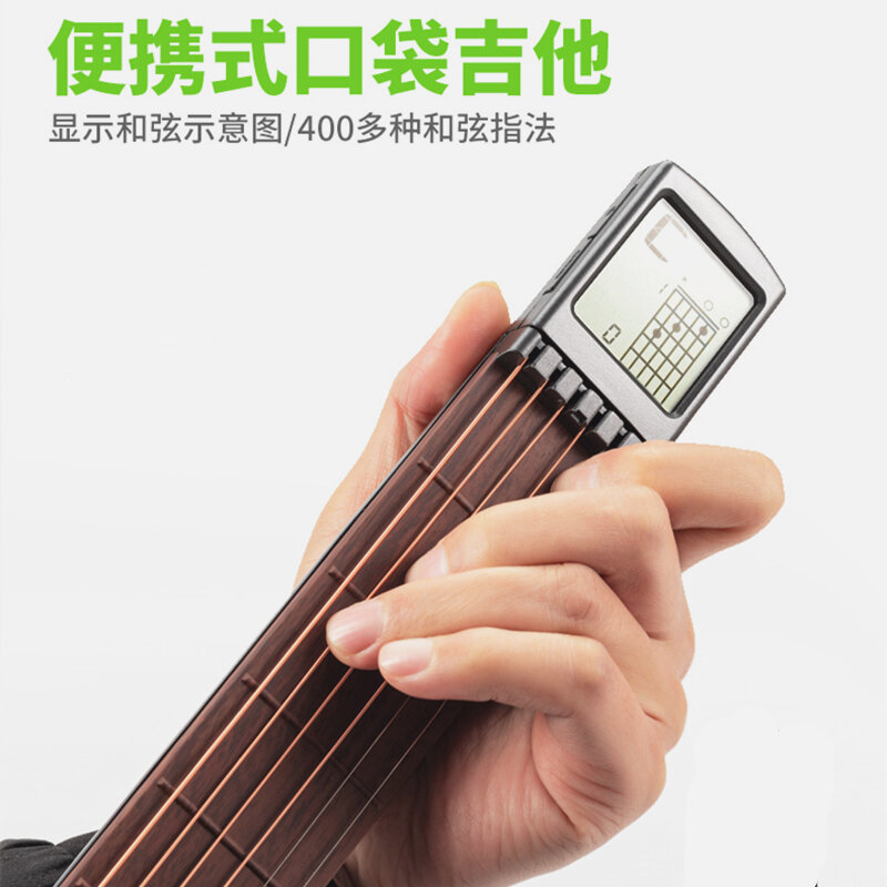 Pocket Guitar Chord Simulator Anti-Spill Glue Smart Portable Slink Ink Left Hand Training Can Play Sound Malaysia