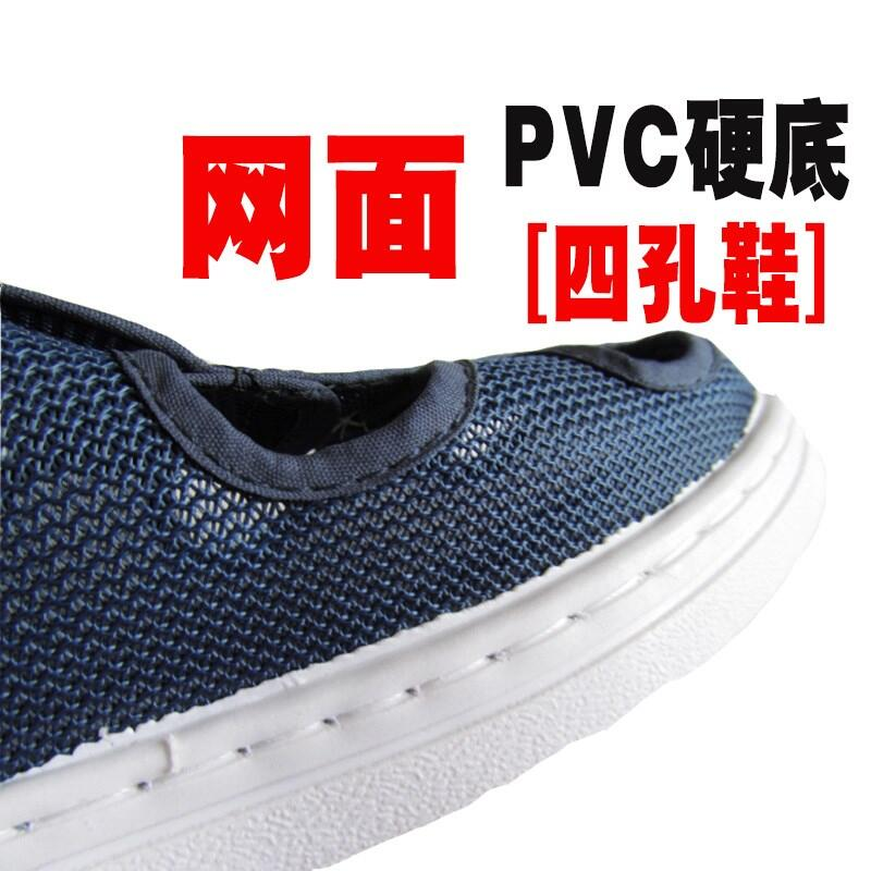 Breathable Mesh Pu Soft Bottom Comfortable Anti-Static Full Mesh Four-Aperture Shoe Mens and Womens Anti-Static Shoes Dust Resistant Shoe Clean Shoes