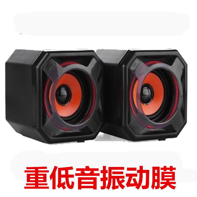 Sanlei A8 Subwoofer Diaphragm Computer Speaker USB2.0 Small Speaker Small Subwoofer Computer Accessories Promotion Malaysia