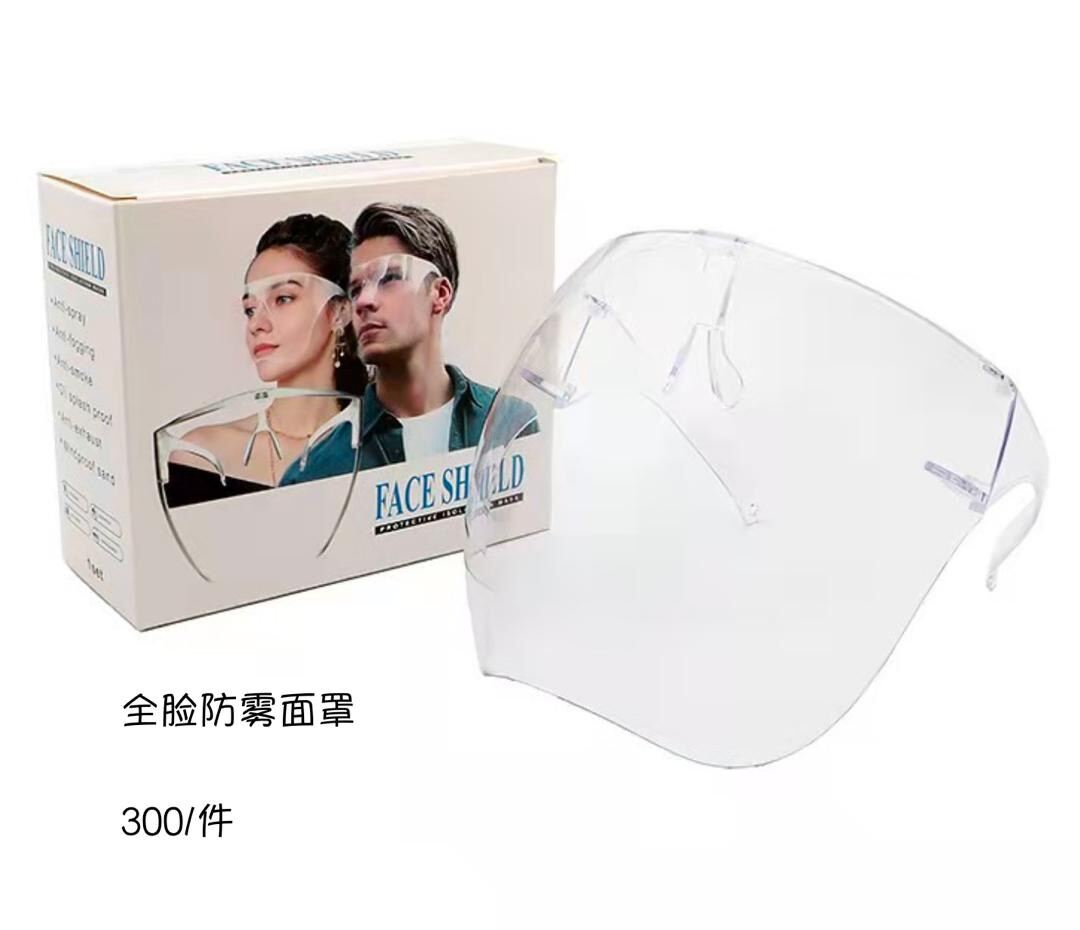 Face Shield. Protective isolation mask. Ready stock