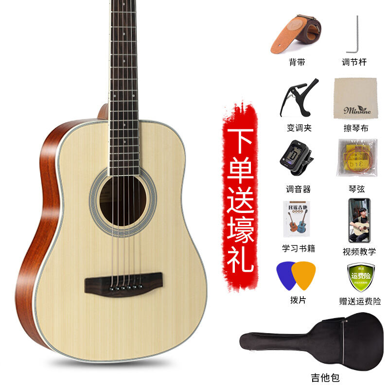 Mingsen Guitar Beginner Entry Wooden Guitar Adult 41-Inch Novice Student Male and Female 36-Inch Special Folk Guitar Malaysia