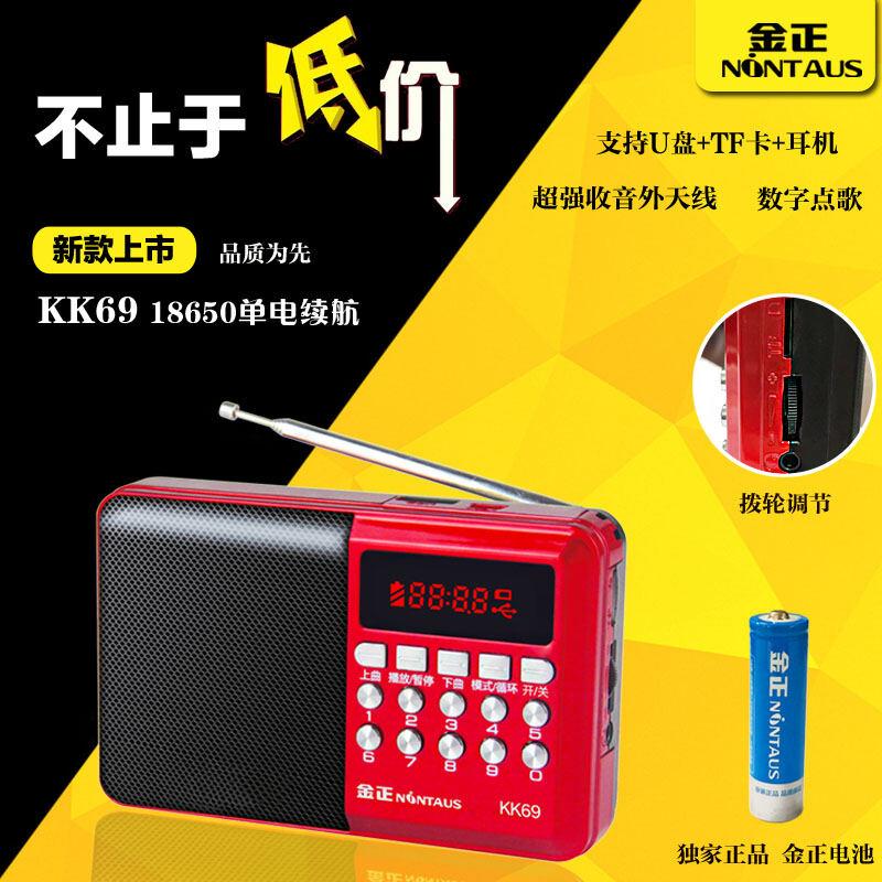 Jinzheng Kk69 Portable Speaker Portable Radio Walkman Support Memory Card USB Flash Drive Compact MP3 Player Malaysia