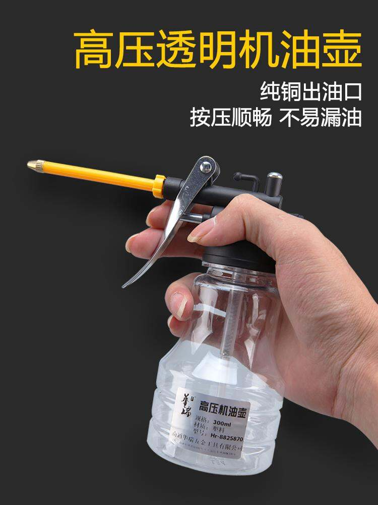 New Machine Oiler Plastic 250ml Manual Oil Filling Pot Grease Injector Transparent Household Long Mouth Drop