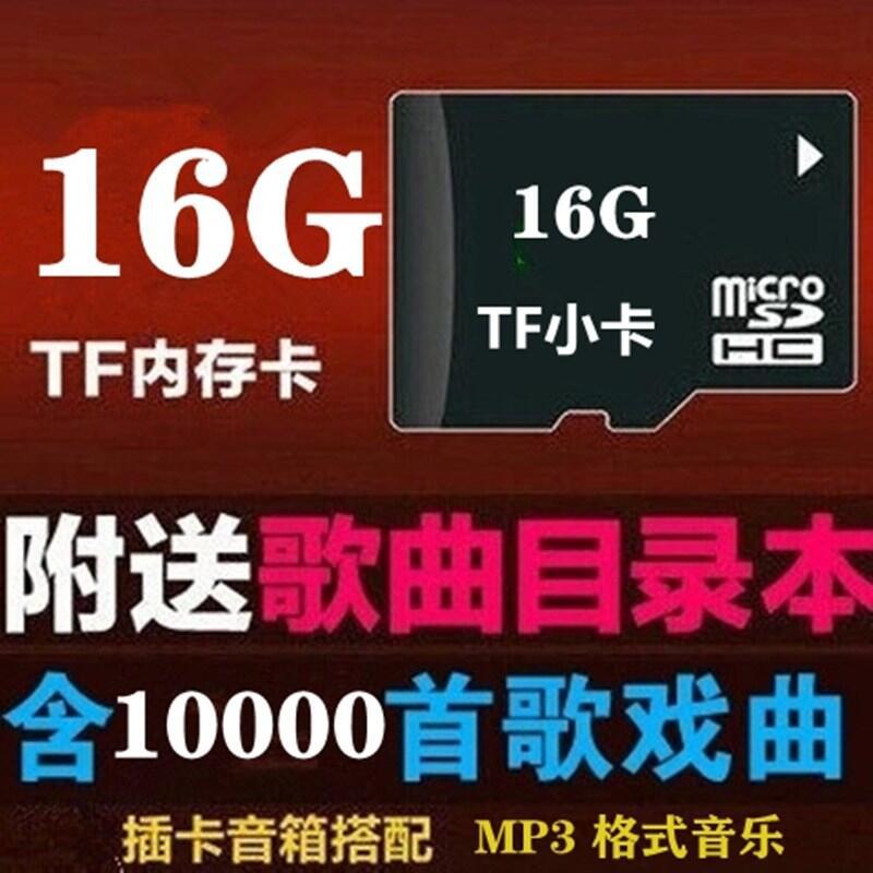 SAST Radio Portable MP3 Mini Card Speaker/16G Song Opera Storytelling Memory Card U Disk MP3 for Elderly Malaysia