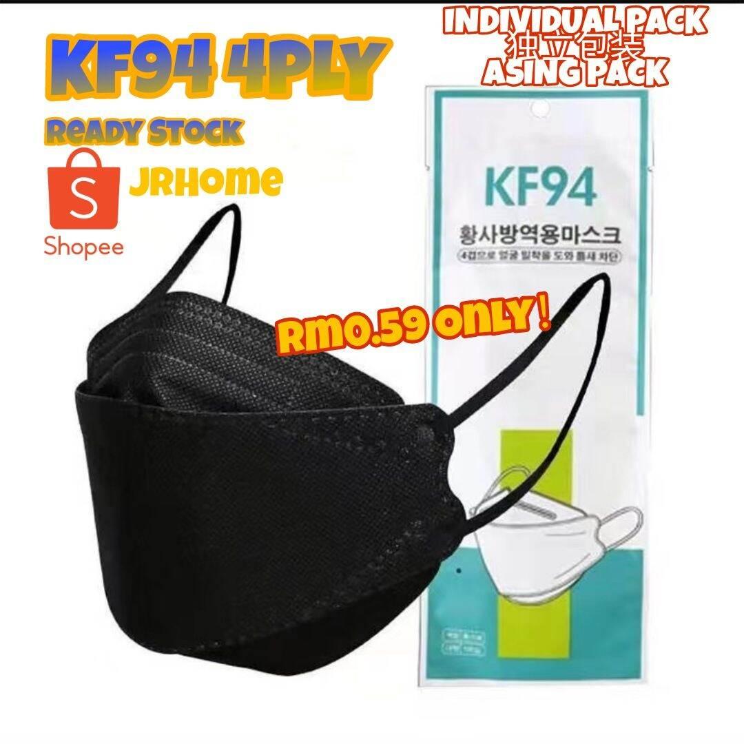 KF94 Korea 4 Layer Adult Disposable Individual Earloop Protective Face Mask/KF94 Pelitup Muka/ KF94 韩国进口口罩