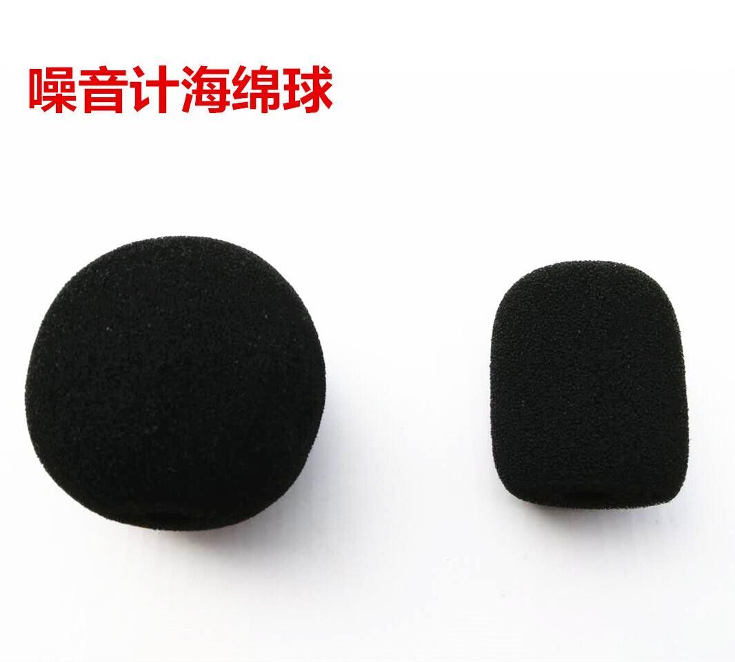 Noise Meter Windproof Ball Decibel Meter Windshield Noise Tester Sponge Ball Detection Sound Level Meter Windproof Ball