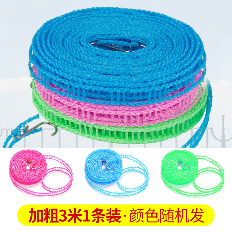 Extra Thick Clothesline Indoor and Outdoor Punch-Free Clothes Line Wind and Skid Hang the Clothes Rope Sun Hanging Quilt Artifact