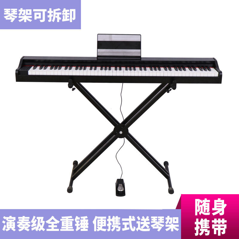 Yintao Portable Electric Piano Household 88 Key Hammer Professional Adult Home Use Beginner Childrens Electronic Keyboard Piano Head Malaysia