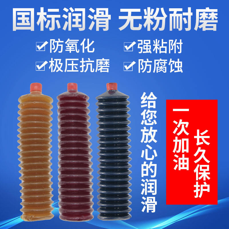 High Temperature Grease Lubricant Caterpillar huang you dan Excavator Engineering Vehicle Machinery Grease Car Lithium-based Grease