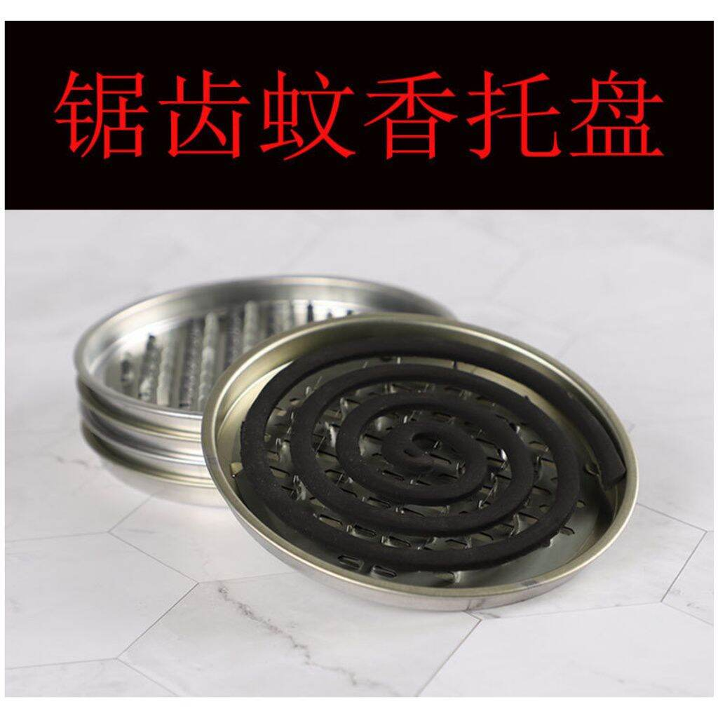 Stainless -Steel Mosquito coil holder不锈钢蚊香托盘 / 蚊香托盘 Mosquito coil