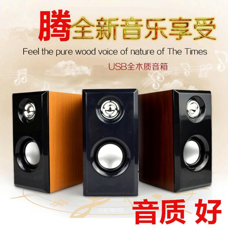 Computer Wooden Laptop Desktop Computer Desktop USB Cable Control Audio Good Sound Quality Computer Accessories Promotion Malaysia