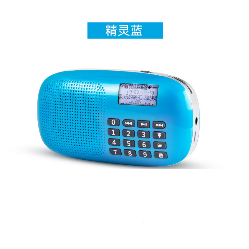 Longqin X360 Radio for the Elderly New Small Mini Stereo Card-Inserting Rechargeable Mini Speaker Portable Multi-Function Broadcast Walkman Semiconductor Elderly Music Opera Player Player Malaysia