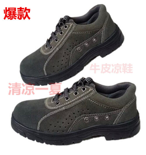 Safety Shoes Summer Steel Head Breathable Shoes Work Site Shoes Men Work Cool Shoes Steel Plate Shoes Engineering Shoes Tennis Shoes