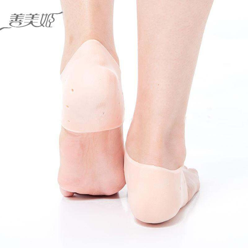 Silicone Footstrap-Foot Silicone Heel Anti-Cracking Protective Cover Heel Dry Crack Foot Protector Anti-Chapping Full-Foot Sheath