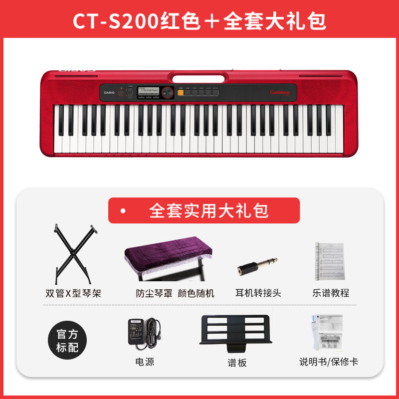 Casio Electronic Keyboard Cts200 Professional 61 Key Adult and Children Entry Beginner Dynamic Portable Piano MIDI Keyboard Malaysia