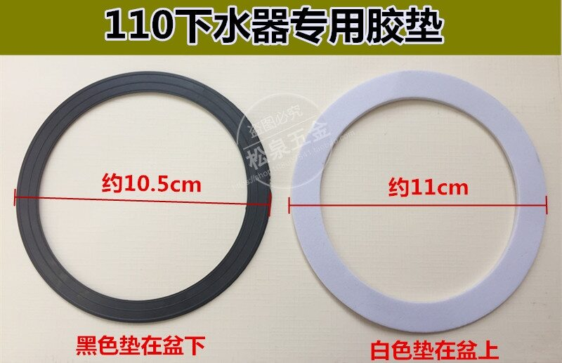 Sink Rubber Mat Rubber Ring Waterlet Accessories New and Old-Fashioned Kitchen Vegetable Basin Liftable Filter Cage Seal Ring#