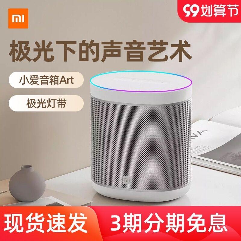 Xiaomi Xiaoai Loudspeaker Box Art Love Classmates Smart Speaker Box Loudspeaker Box Robot Bluetooth Audio AI Voice Control Malaysia