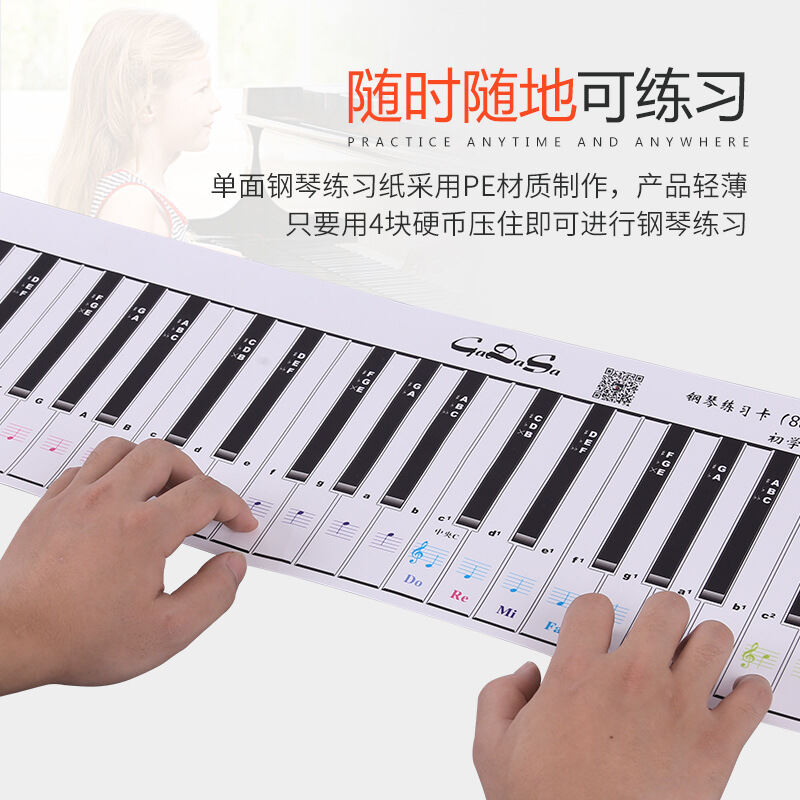 88 Key Standard Size Hand-Rolled Piano Key-Board Paper Calligraphy Practice Paper Staff Keyboard Wall Chart Piano Sound Control Spectrum Meter Malaysia