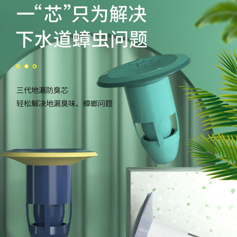 Kitchen Vegetable Basin Sewer Deodorant Sealing Plug Closure Device Sealing Cover Silicone Fly-Proof Anti Mosquito Floor Drain Cover