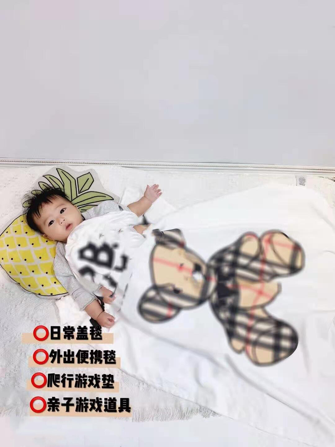 2021 New Child Baby Cotton Nap Small Blanket Daily Blanket Crawling Game Blanket Carriable out