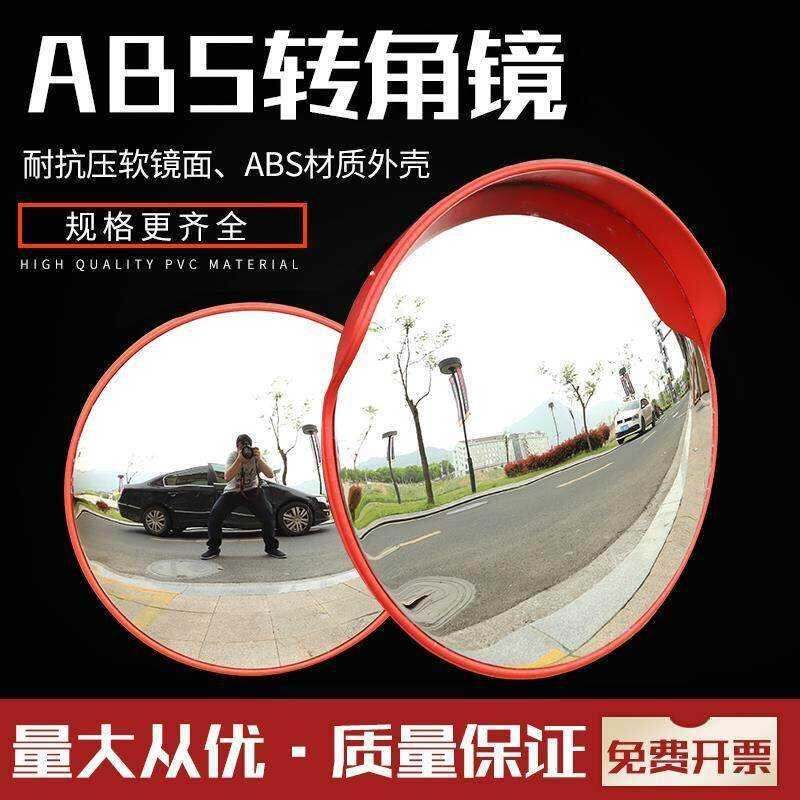 , Traffic Convex Mirror Wide-Angle Lens Angle Mirror Garage Concave-Convex Convex Mirror Convex 30 Corner Facilities Wide Angle 30cm Angle Mirror Outdoor